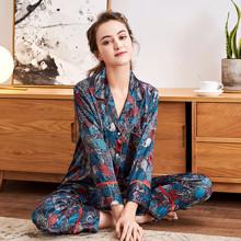 Пижама женская Мир иллюзий (код товара: 54231)