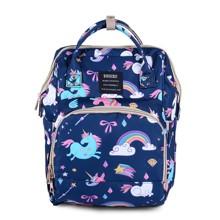 Сумка - рюкзак для мами Чарівні єдинороги (код товара: 54250)