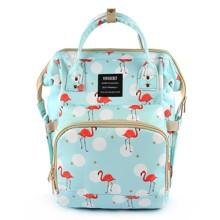 Сумка - рюкзак для мами Фламінго (код товара: 54251)