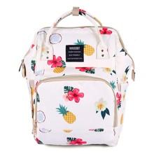 Сумка - рюкзак для мамы Тропики (код товара: 54256)