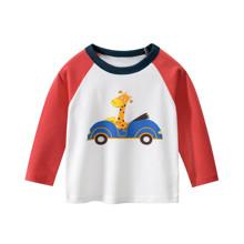 Лонгслив для мальчика Жираф в дороге (код товара: 54367)