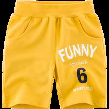 Шорты для мальчика Balance, желтый (код товара: 54300)