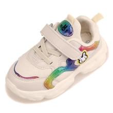 Кроссовки для девочки Радужное сияние (код товара: 55051)