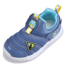 Кросівки дитячі Voltage оптом (код товара: 55160)
