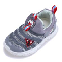Кросівки дитячі Voltage, сірий оптом (код товара: 55157)