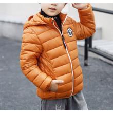 Куртка детская демисезонная Brown seven (код товара: 56098)