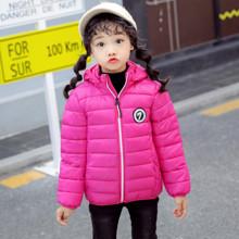 Куртка для девочки демисезонная Pink seven (код товара: 56096)