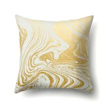 Наволочка декоративная Gold 45 х 45 см (код товара: 56270)