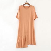 Платье домашнее женское Asymmetry, персиковый (код товара: 56380)