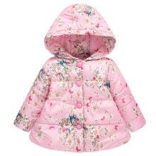 Куртка для дівчинки демісезонна Butterflies and flowers оптом (код товара: 56459)