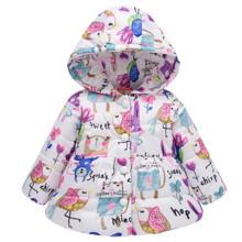 Куртка для дівчинки демісезонна Tweet оптом (код товара: 56458)