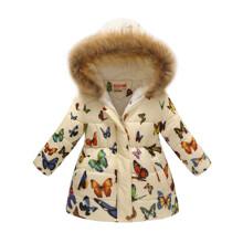 Уценка (дефекты)! Куртка для девочки демисезонная Beautiful butterfly (код товара: 56630)