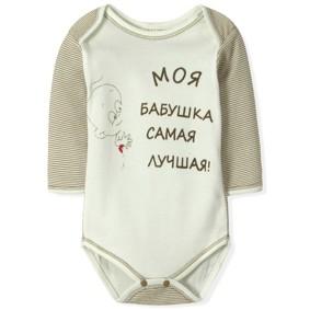 Боди с надписью Fantastic Baby оптом (код товара: 5752): купить в Berni