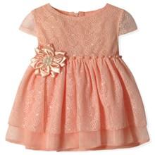 Платье для девочки Estella (код товара: 5768)