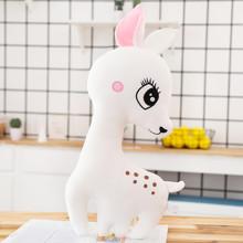 Уценка (дефекты)! Мягкая игрушка - подушка Белый оленёнок, 50см (код товара: 57576)