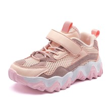 Кроссовки для девочки Wave pattern, розовый (код товара: 57684)