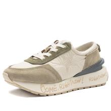 Кроссовки женские chunky sneakers Star (код товара: 57613)