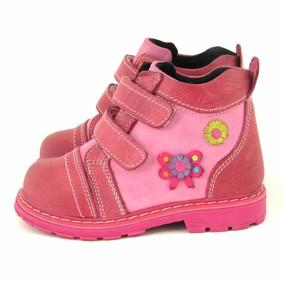 Ботинки для девочки MiniCan (код товара: 5992): купить в Berni