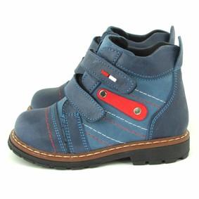 Ботинки MiniCan (код товара: 5993): купить в Berni