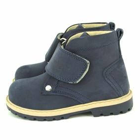 Ботинки MiniCan (код товара: 5994): купить в Berni