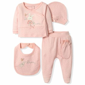 Набор 5 в 1 для новорожденной девочки Caramell (код товара: 6091): купить в Berni