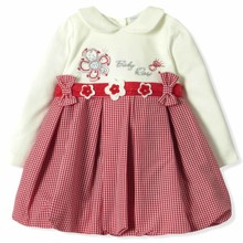 Платье для девочки Baby Rose (код товара: 6145)