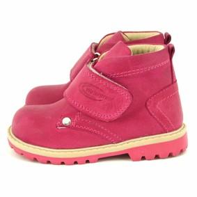 Ботинки для девочки MiniCan (код товара: 6253): купить в Berni
