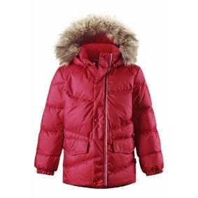 Куртка-пуховик для мальчика Reima (531229-3830) (код товара: 6735): купить в Berni