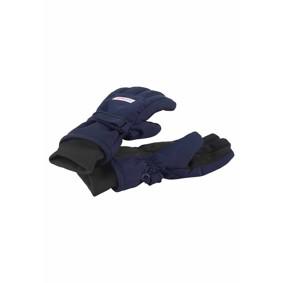 Перчатки Reima (527251-6980) (код товара: 6806): купить в Berni