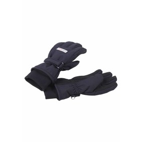 Перчатки Reima (527251-9990) (код товара: 6808): купить в Berni