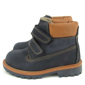 Ботинки (код товара: 8522): купить в Berni