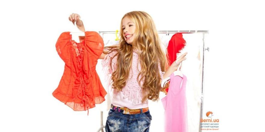 С какого возраста ребёнок участвует в выборе одежды?
